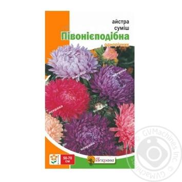 Yaskrava Aster Peony Mix Seeds 0,3g