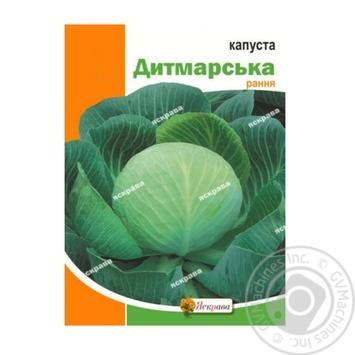 Семена Яскрава Капуста Дитмарская ранняя 10г