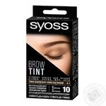 Стойкая краска для бровей SYOSS Brow Tint 4-1 Темно-каштановый 17мл