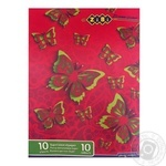 Бумага Zibi цветная 10шт