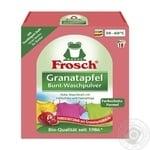Frosch Pomegranate Color Powder Laundry Detergent 1,35kg
