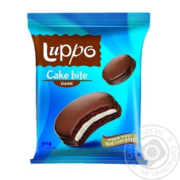 Luppo with Marshmallow with Cocoa in Milk Chocolate Cake Bite 30g