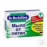 Мыло от пятен Dr.Beckmann 100г