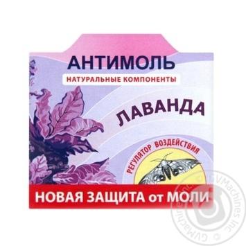 Жидкость Антимоль лаванда 27г - купить, цены на СитиМаркет - фото 1