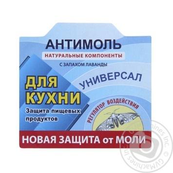 Жидкость Антимоль лаванда 27г - купить, цены на СитиМаркет - фото 4