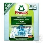 Frosch Dishwasher pills 30pcs - buy, prices for Novus - image 2