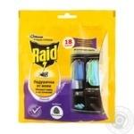 Raid  Antimole Pads Lavender 18pcs