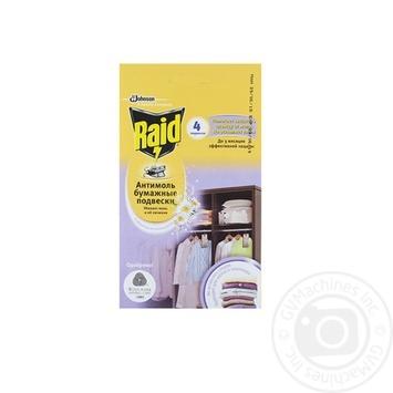 Средство инсектицидное Raid Антимоль бумажные подвески с ароматом весенних цветов 4шт - купить, цены на Novus - фото 1