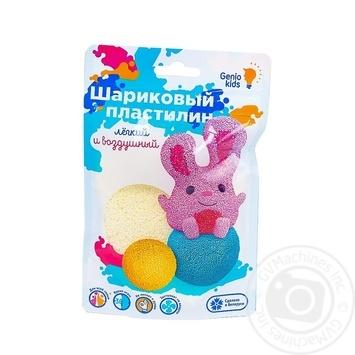 Набор для лепки Genio Kids Пластилин шариковый - купить, цены на Novus - фото 1
