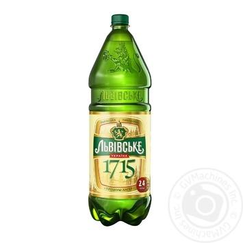 Пиво Львовское 1715 светлое пастеризованное 4,7% 2,4л - купить, цены на Novus - фото 1