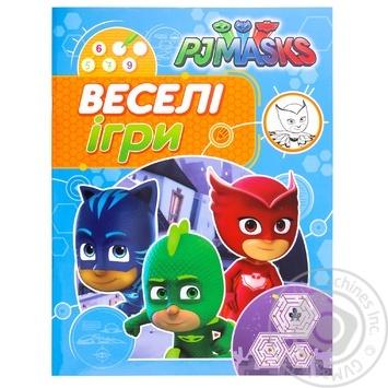 Книга PJ Masks Веселые игры синяя
