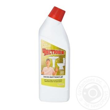 Средство Чистюня для чистки унитаза лимон 1л