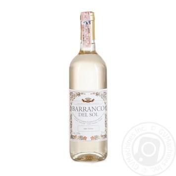 Вино Barranco del Sol быле сухе 11% 0,75л - купити, ціни на Novus - фото 1