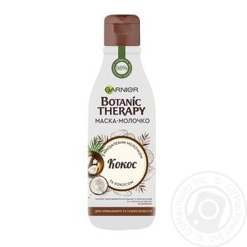 Маска-молочко Garnier Botanic Therapy Кокос для нормального та сухого волосся 250мл - купити, ціни на Novus - фото 1