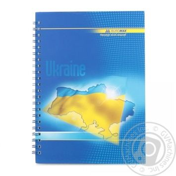 BuroMax Notebook Checkered on the Spring A5 96 Pages - buy, prices for CityMarket - photo 2