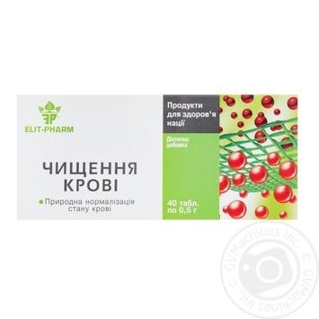 Добавки активні біологічні Чищення крові №40 Еліт-фарм - купити, ціни на Novus - фото 1