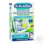 Очисник для посудомийних машин Dr.Beckmann гігієнічний 75г