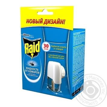 Електрофумігатор Raid від комарів з рідиною 30 ночей 50мл - купити, ціни на Фуршет - фото 1