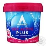 Astonish Spot Remover to Difficult Stains 500g - buy, prices for MegaMarket - image 1