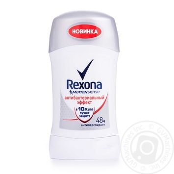 Rexona MotionSense for women deodorant 40ml - buy, prices for Novus - image 1