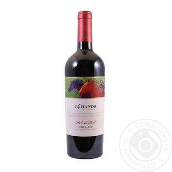 Вино 14 Hands Hot to Trot красное полусухое 13,5% 0,75л