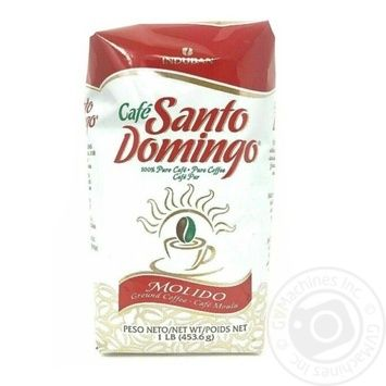 Кава мелена Санто Доминго молідо 453,6г