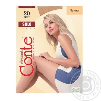 Solo Conte 20 Tights are female size 4 natural - buy, prices for Novus - image 1