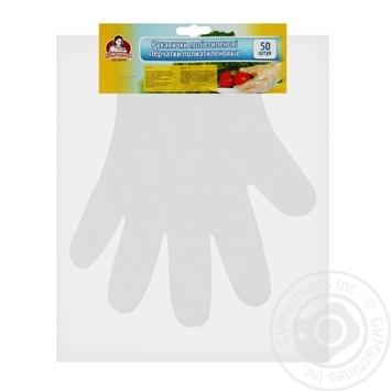 Рукавички Помічниця поліетиленові 50шт - купити, ціни на МегаМаркет - фото 2