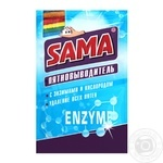 Means Sama for washing 200g