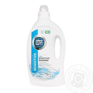 Means Alles gut! liquid for washing 1500ml - buy, prices for Novus - image 1