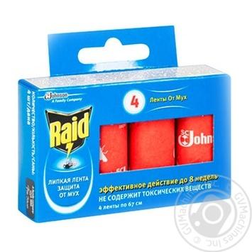 Raid Against Flies Adhesive Tape