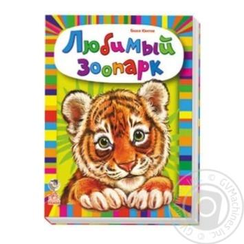 Книга Ранок Лесные зверьки М212006У - купить, цены на Фуршет - фото 1