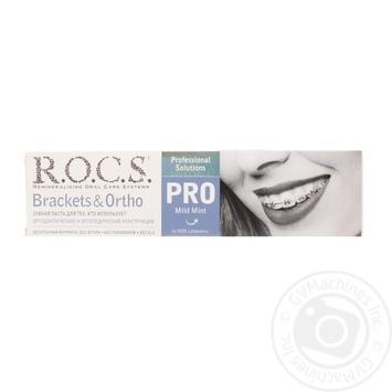 Зубная паста R.O.C.S. Pro Brackets and Ortho 135г - купить, цены на Novus - фото 1