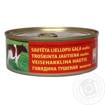 Brasla LVA Grounded Canned Stewed Beef 240g - buy, prices for Novus - image 1