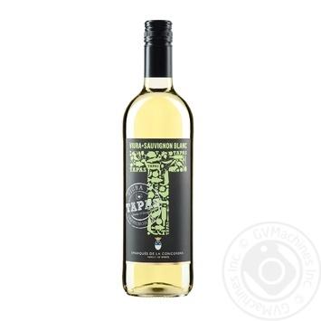 Вино Marques de la Concordia Tapas Viura-Sauvignon Blanc белое сухое 12% 0,75л
