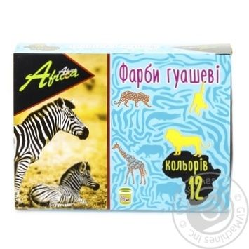 Краски гуашевые Africa 12 цветов - купить, цены на Novus - фото 1