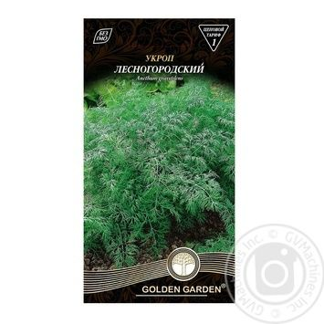Семена Golden Garden Укроп Лесногородский 3г