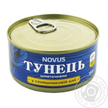 Fish tuna Novus Private import canned 185g - buy, prices for Novus - image 1
