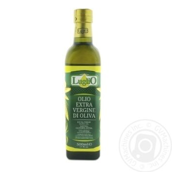 Oil olive unrefined 500ml - buy, prices for Novus - image 1