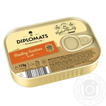 Сардины Diplomats подкопченые в масле 110г - купить, цены на Novus - фото 1