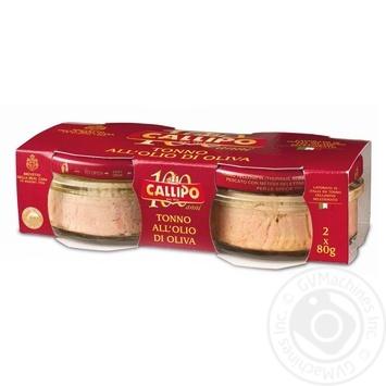 Тунец Callipo стейки в оливковом масле 2x80г - купить, цены на Novus - фото 1