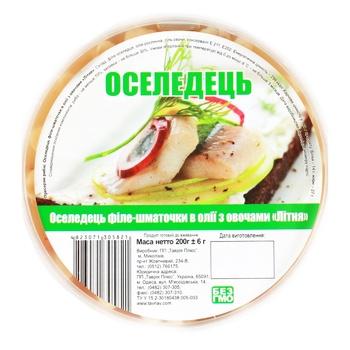 Сельдь филе-кусочки Летняя №1 с овощами в масле 200г