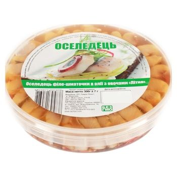 Fish herring №1 with vegetables preserves 300g Ukraine - buy, prices for Tavria V - image 1