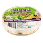 Fillet Pieces Herring in Oil with Olive 200g