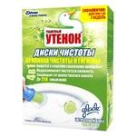 Диски чистоты Туалетный утенок Цитрус 1шт
