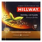 Чай черный Hillway байховый цейлонский пакетированный 200г