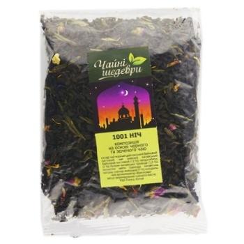 Композиция черного и зеленого чая Чайные шедевры 1002 ночи