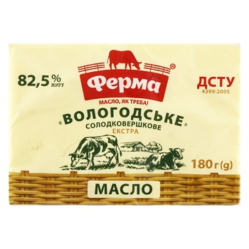 Масло вершкове Ферма Екстра 82,5% 200г - купити, ціни на Novus - фото 1