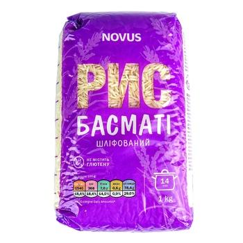 Рис Novus Басмати шлифованный 1кг - купить, цены на Novus - фото 1