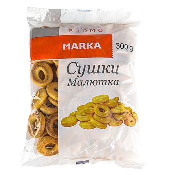 Сушки Marka Promo Малютка 300г - купити, ціни на Novus - фото 1